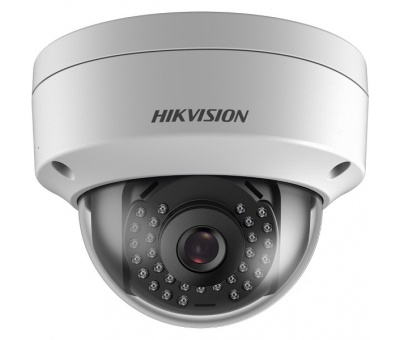 Hikvision NEI-M3121 2MP Akıllı Dome Network IP Kamera