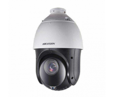 Hikvision NEI-P4425 4 MP 25X IR Speed Dome IP Kamera